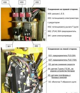 MWP Part II_001.jpg